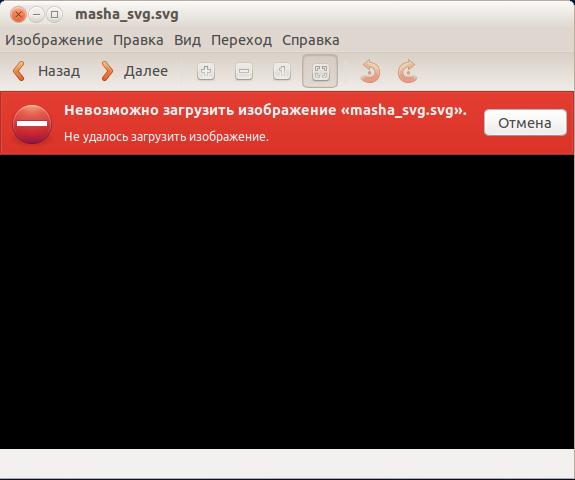 mashka_svg2.png